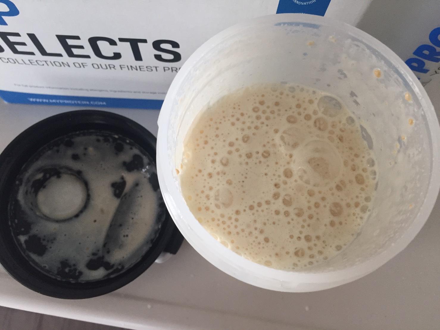 ピーカンパイ味は200mlの牛乳で割るとダマが残る