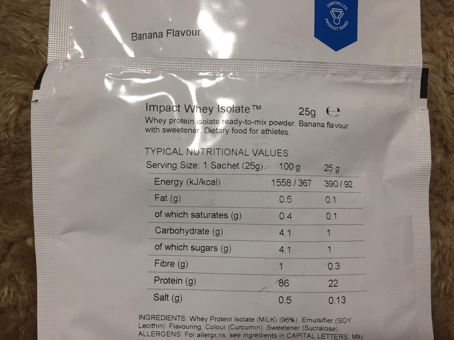 マイプロテインWPIバナナ味の成分表