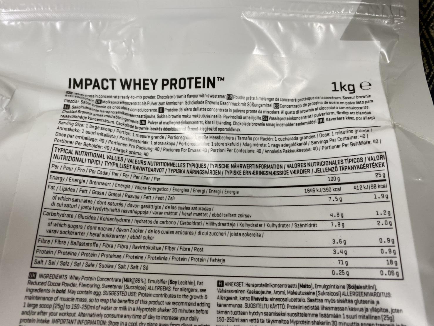 Impactホエイプロテイン:チョコレートブラウニー味の成分表