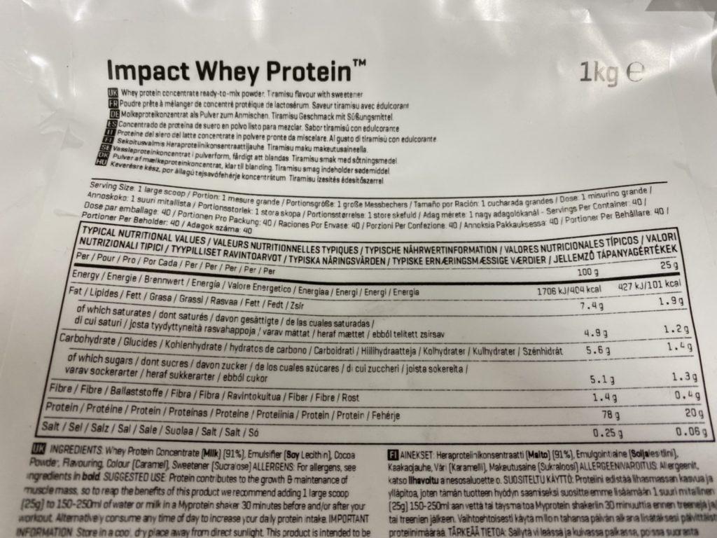 Impactホエイプロテイン:ティラミス味の成分表