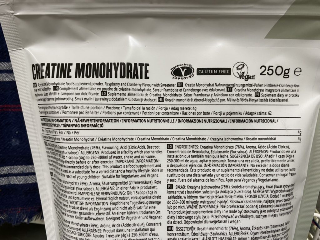 クレアチン:ベリーバースト味の成分表