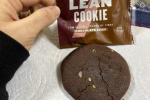 リーンクッキー:ダークチョコ&ベリー