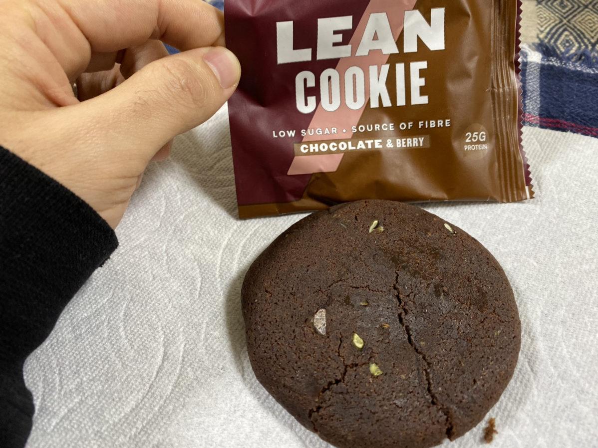 マイプロテインのリーンクッキーをレビュー!糖質と脂質が低く、減量中にも食べられるスナック。「クランベリー&ホワイトチョコレート」がオススメ