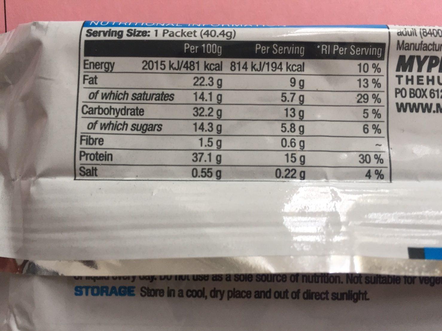 プロテインウエハース:バニラ味