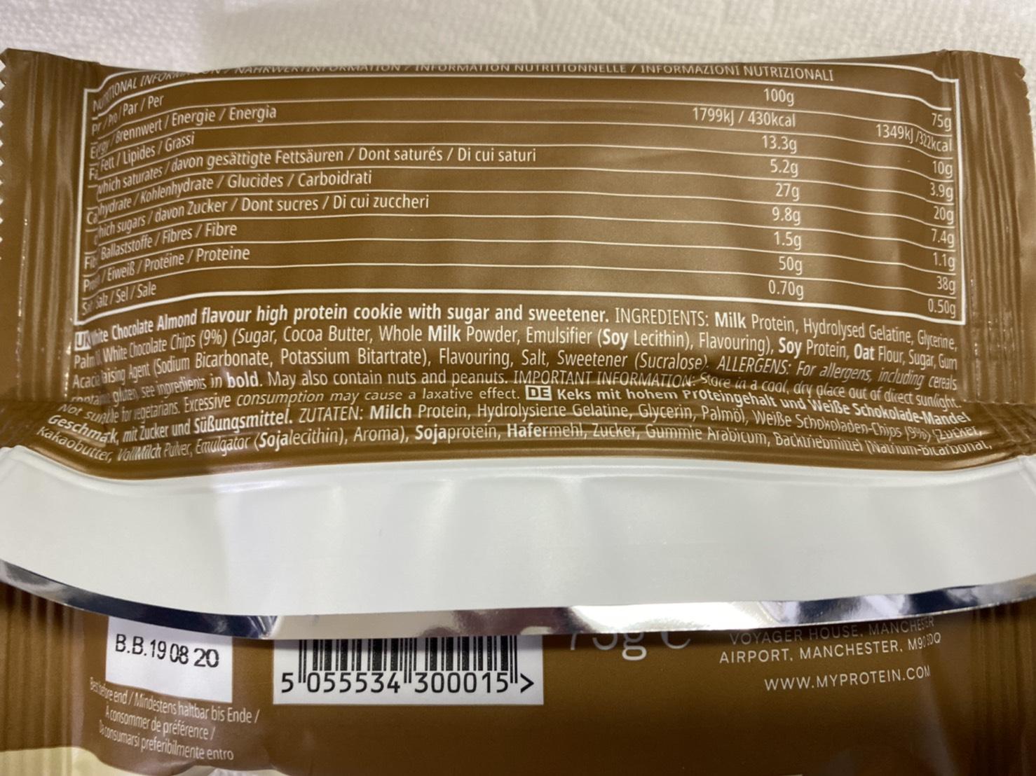 ホワイトチョコレート&アーモンド味の成分表