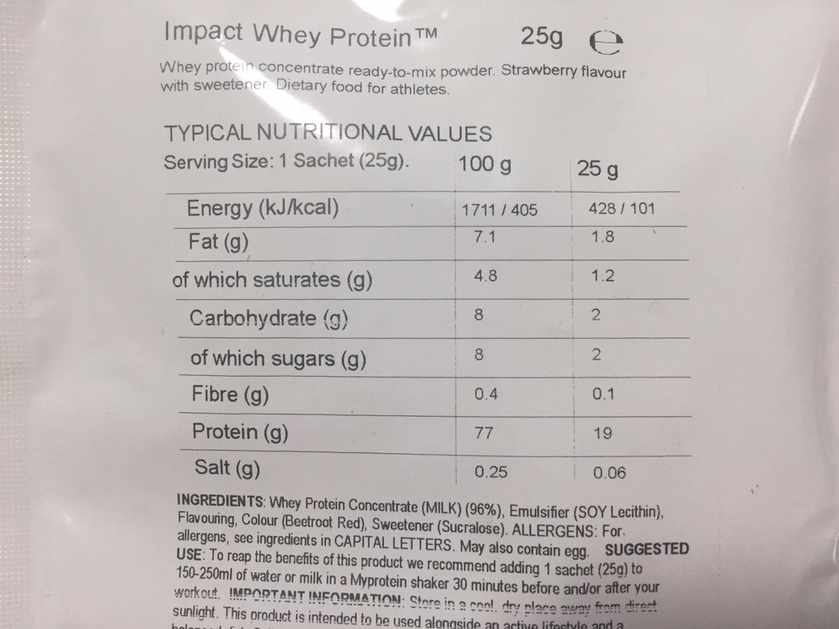 Strawberry Cream(ストロベリークリーム味)の成分表