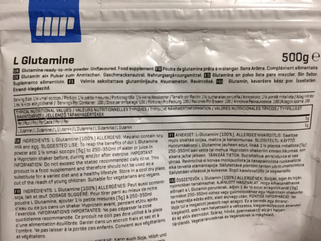 L‐ グルタミン 粉末の成分表