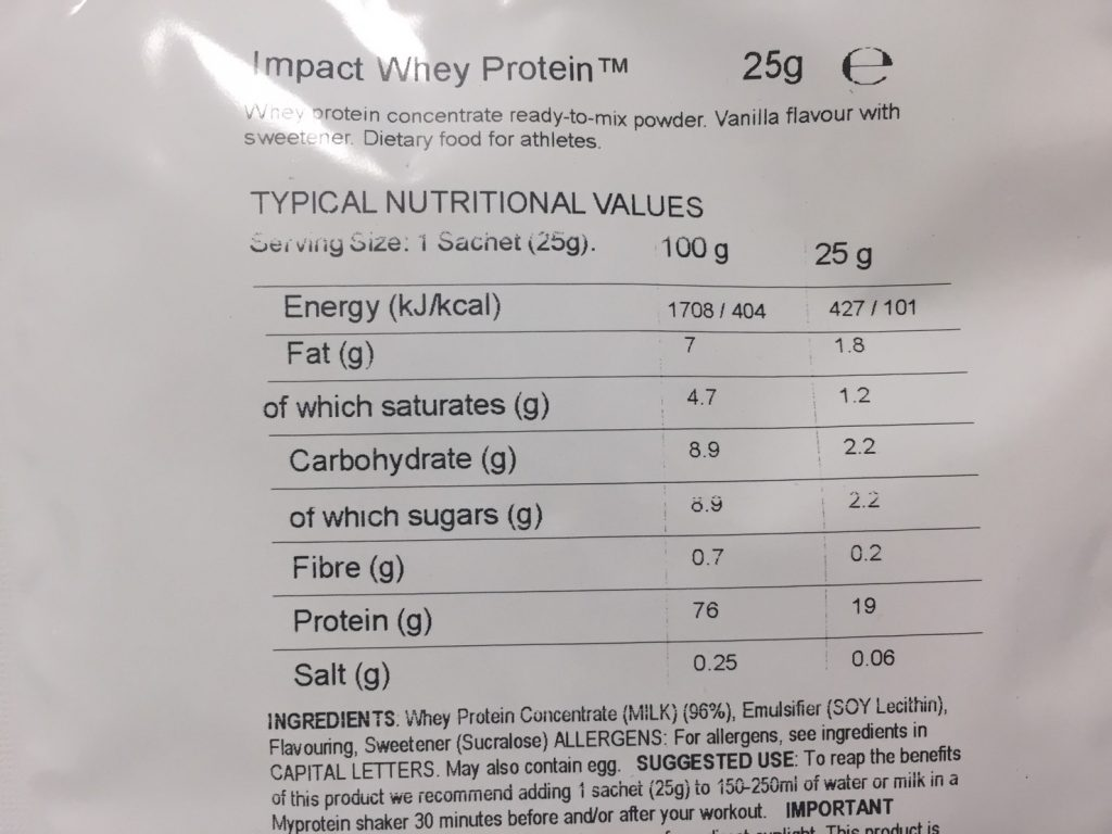 Vanilla Flavour(バニラ味)の成分表