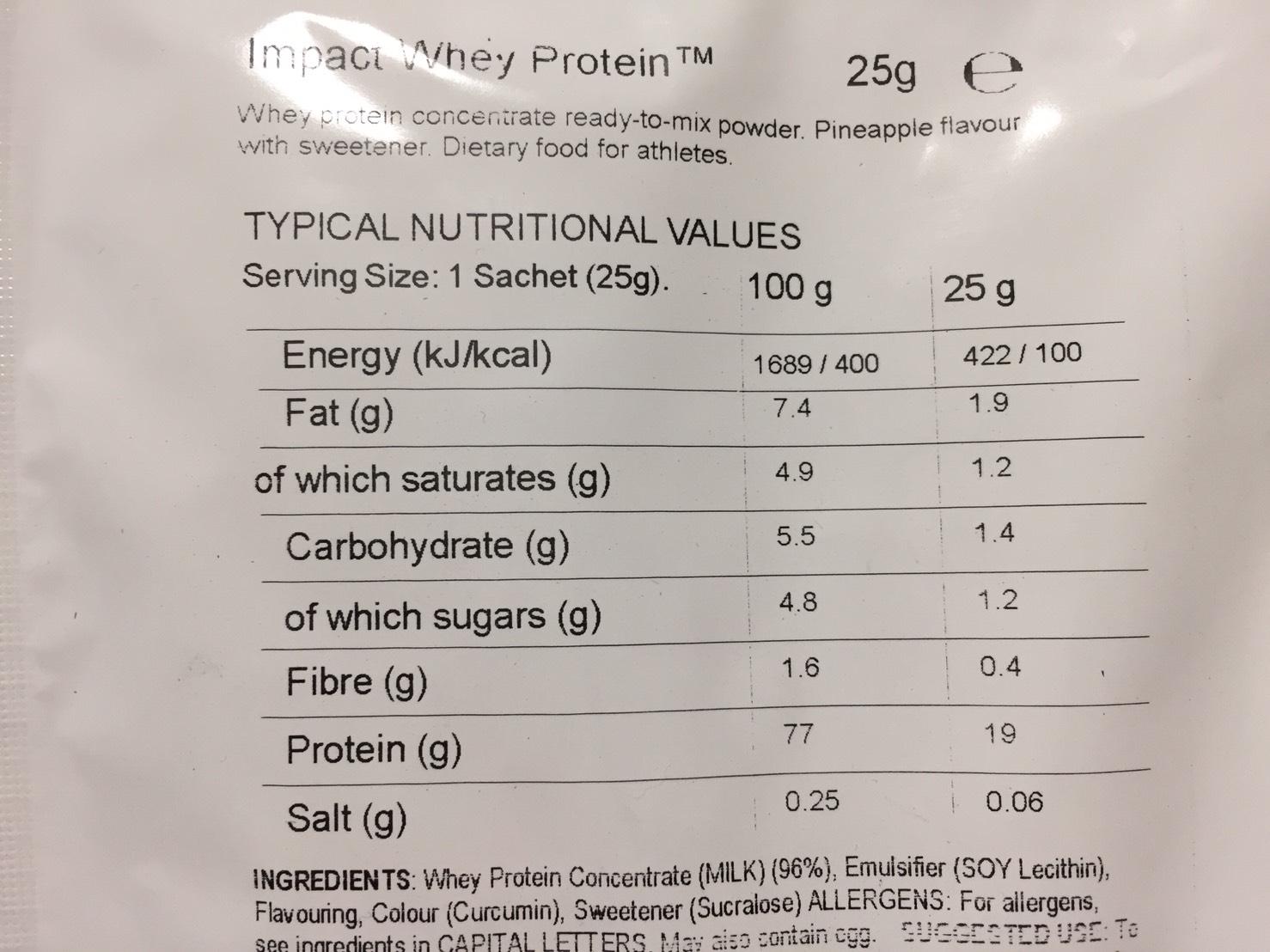Pineapple Flavour(パイナップル味)の成分表