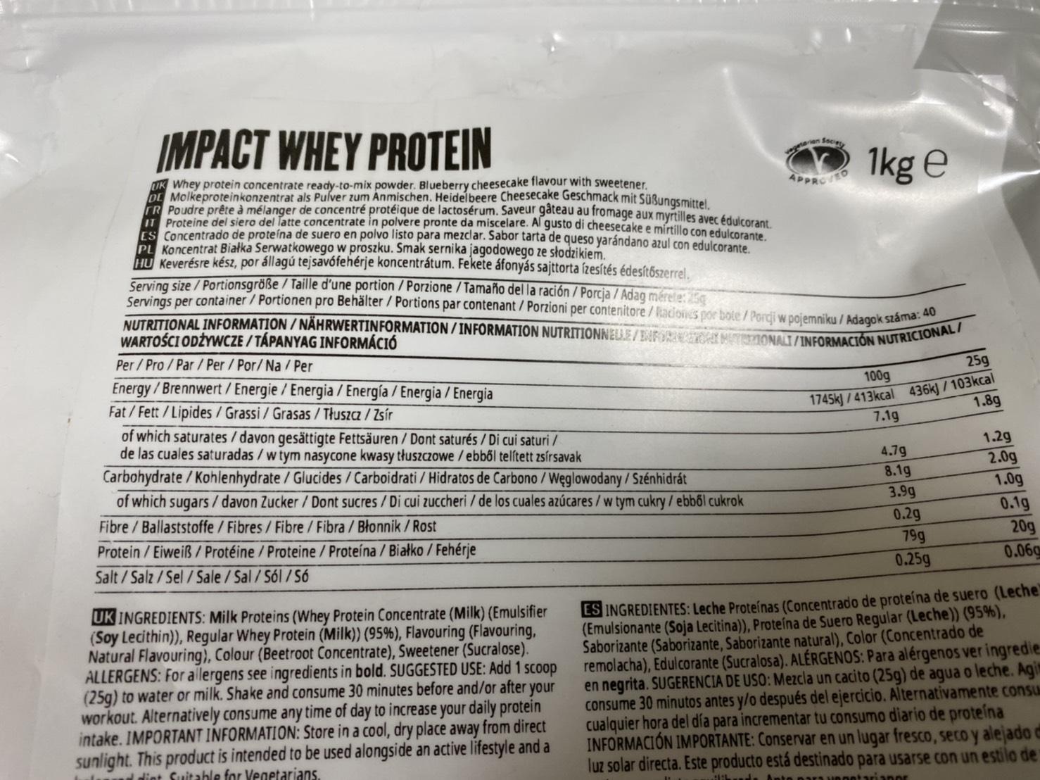 Impactホエイプロテイン:ブルーベリーチーズケーキ味の成分表