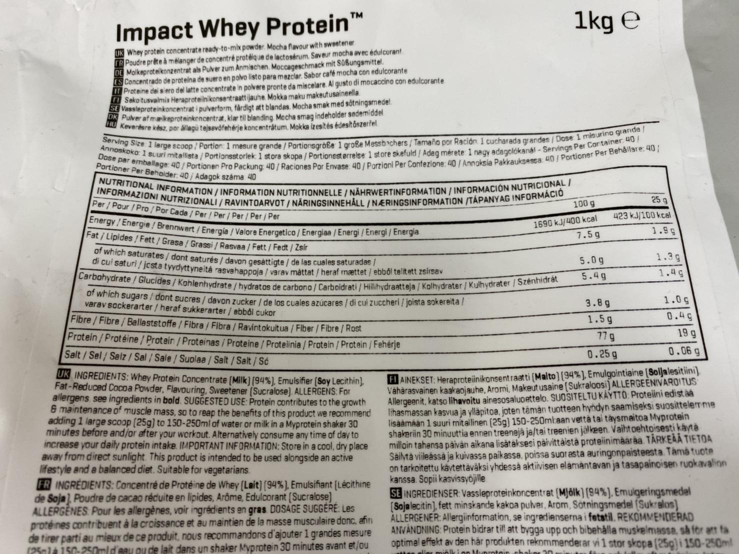 Impactホエイプロテイン:モカ味の成分表