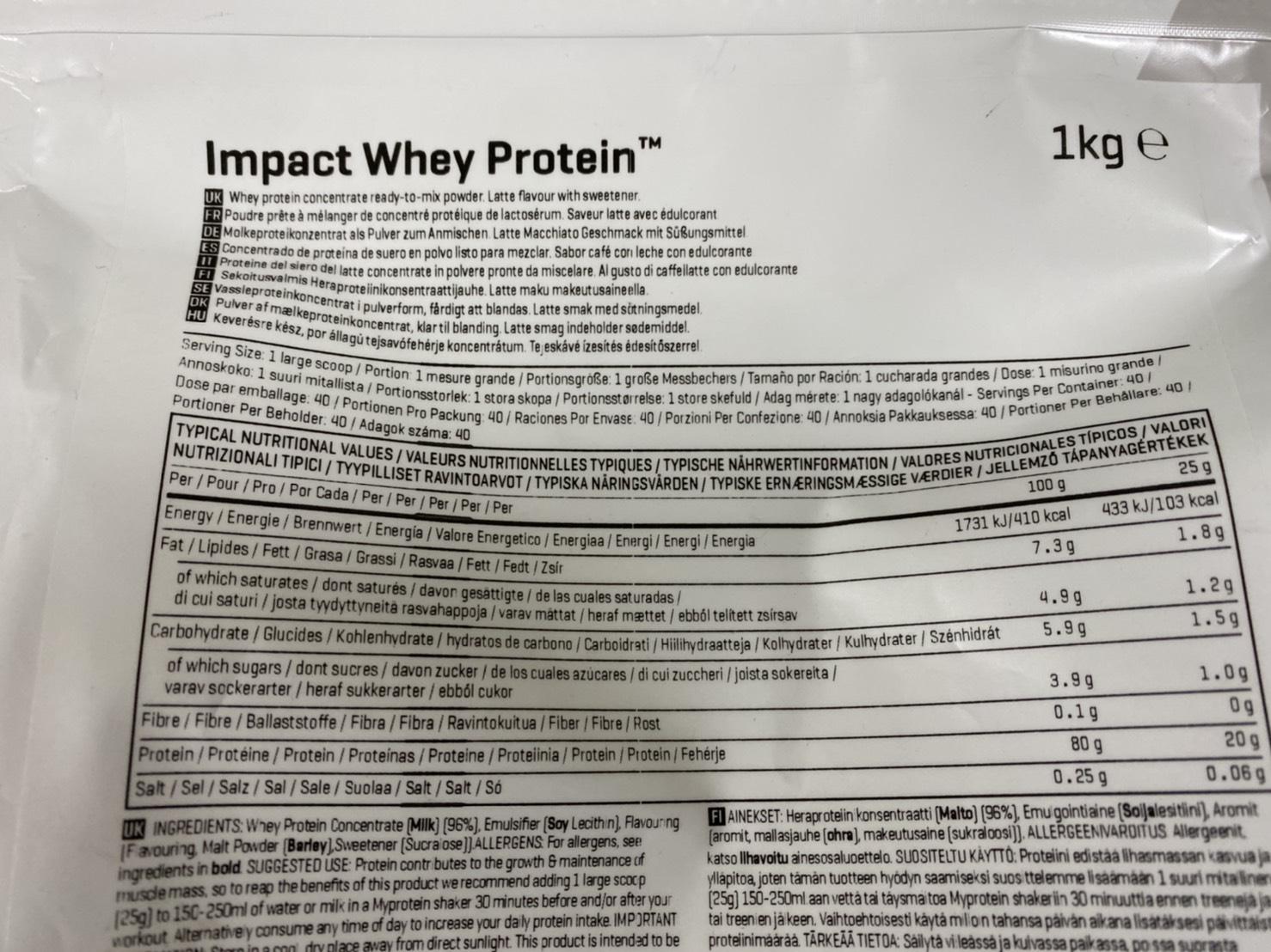Impactホエイプロテイン:ラテ味の成分表