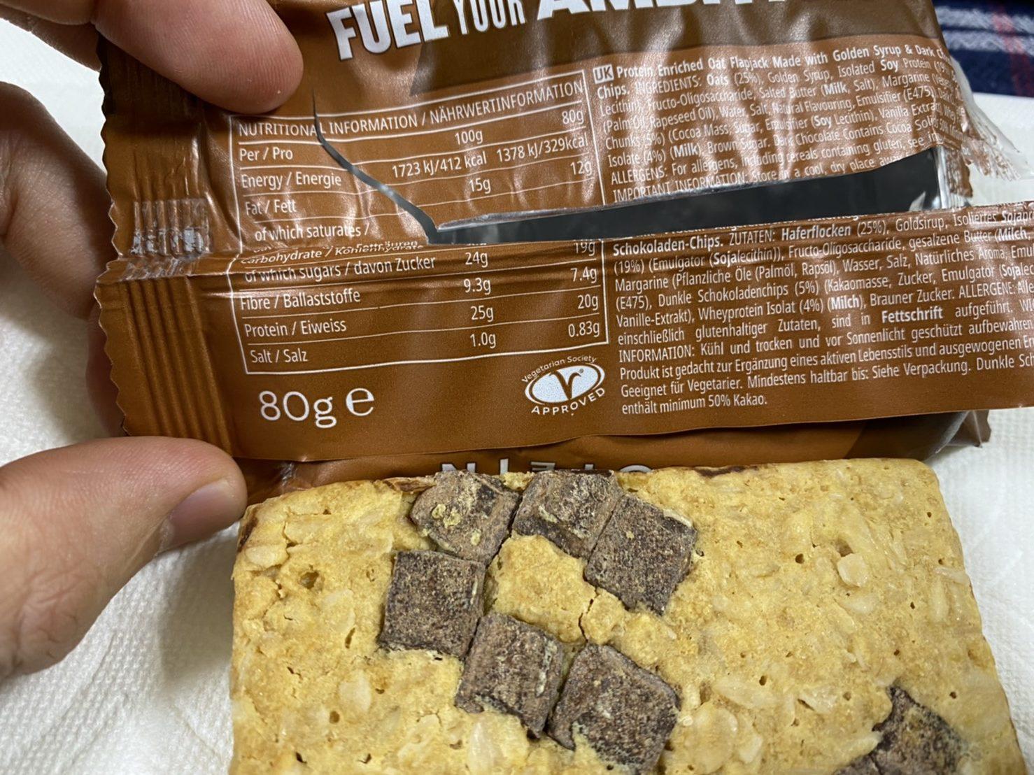 プロテインフラップジャック:チョコレート味