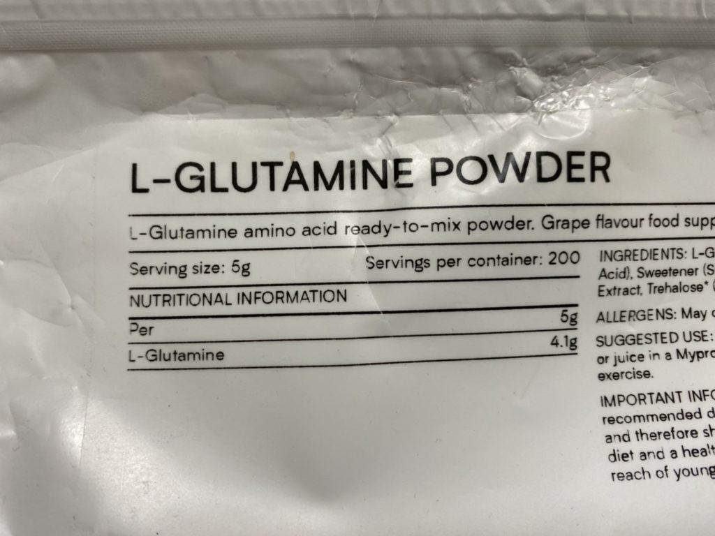 グルタミングレープ味の成分表