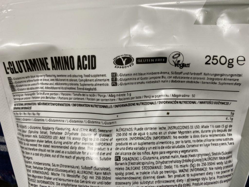 グルタミン:ブルーラズベリー味の成分表