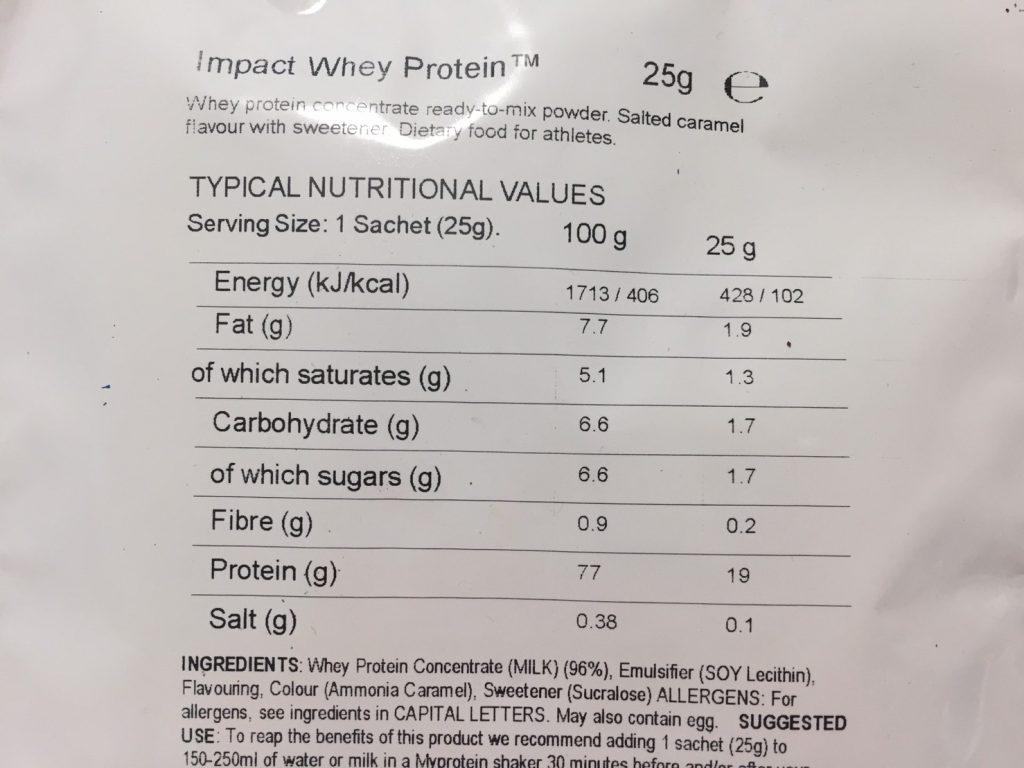 Salted Caramel Flavour(塩キャラメル味)の成分表