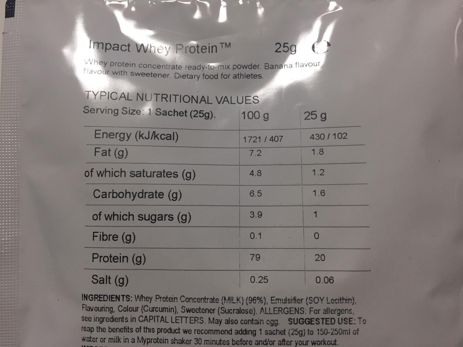Banana Flavour(バナナ味)の成分表