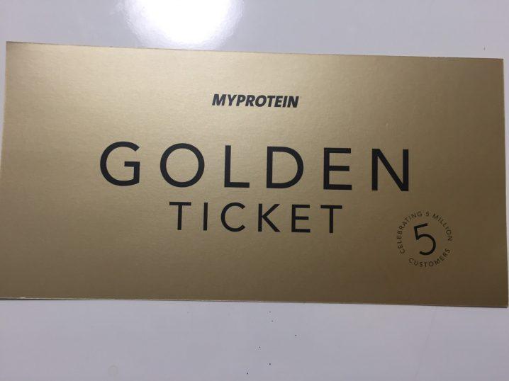 マイプロテインのゴールデンチケット