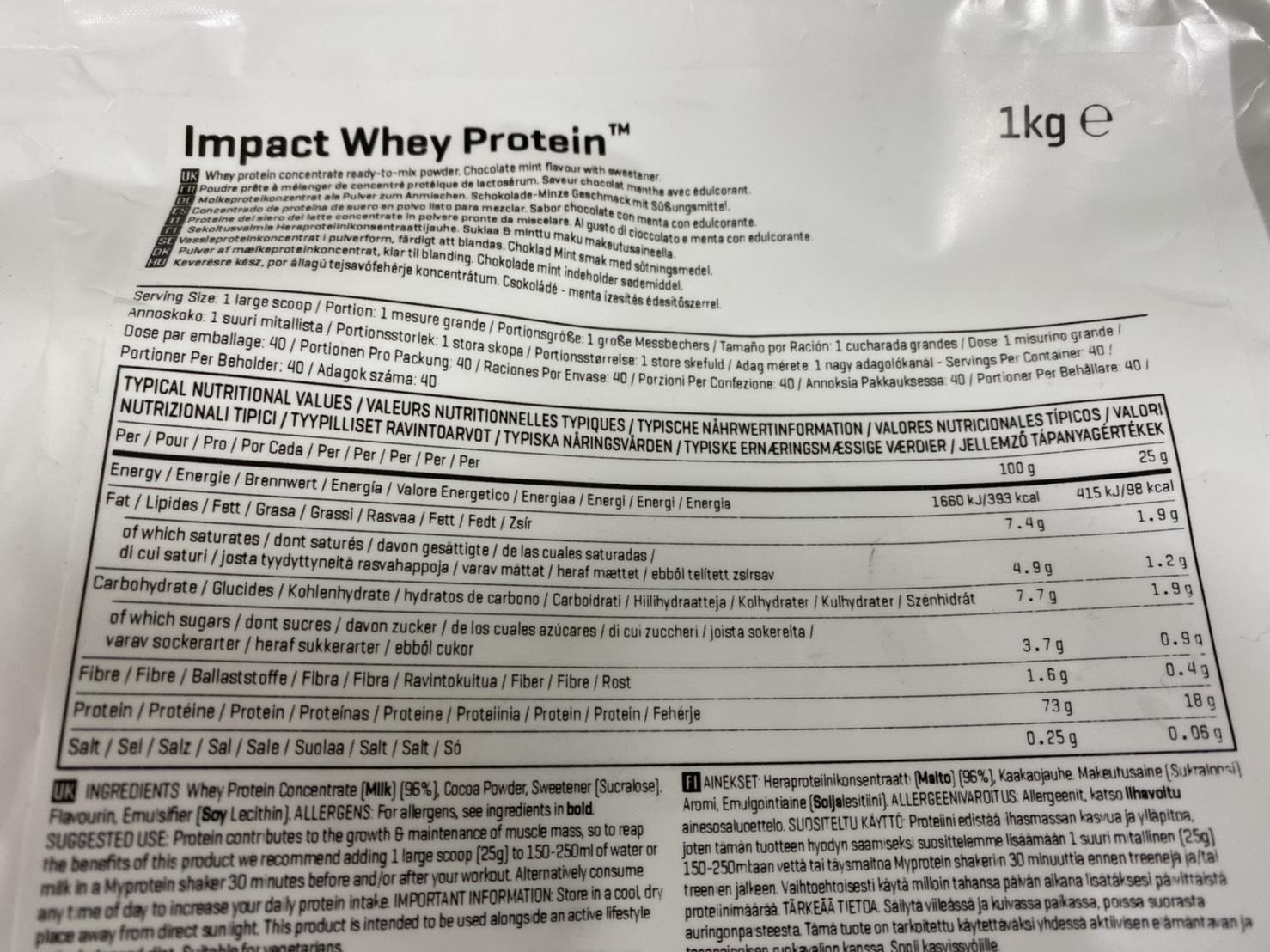 Impactホエイプロテイン:チョコミント味の成分表