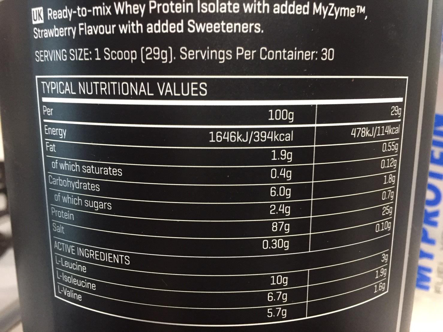 THEWHEY「STRAWBERRY MILKSHAKE FALVOUR(ストロベリーミルクシェイク味)」の成分表