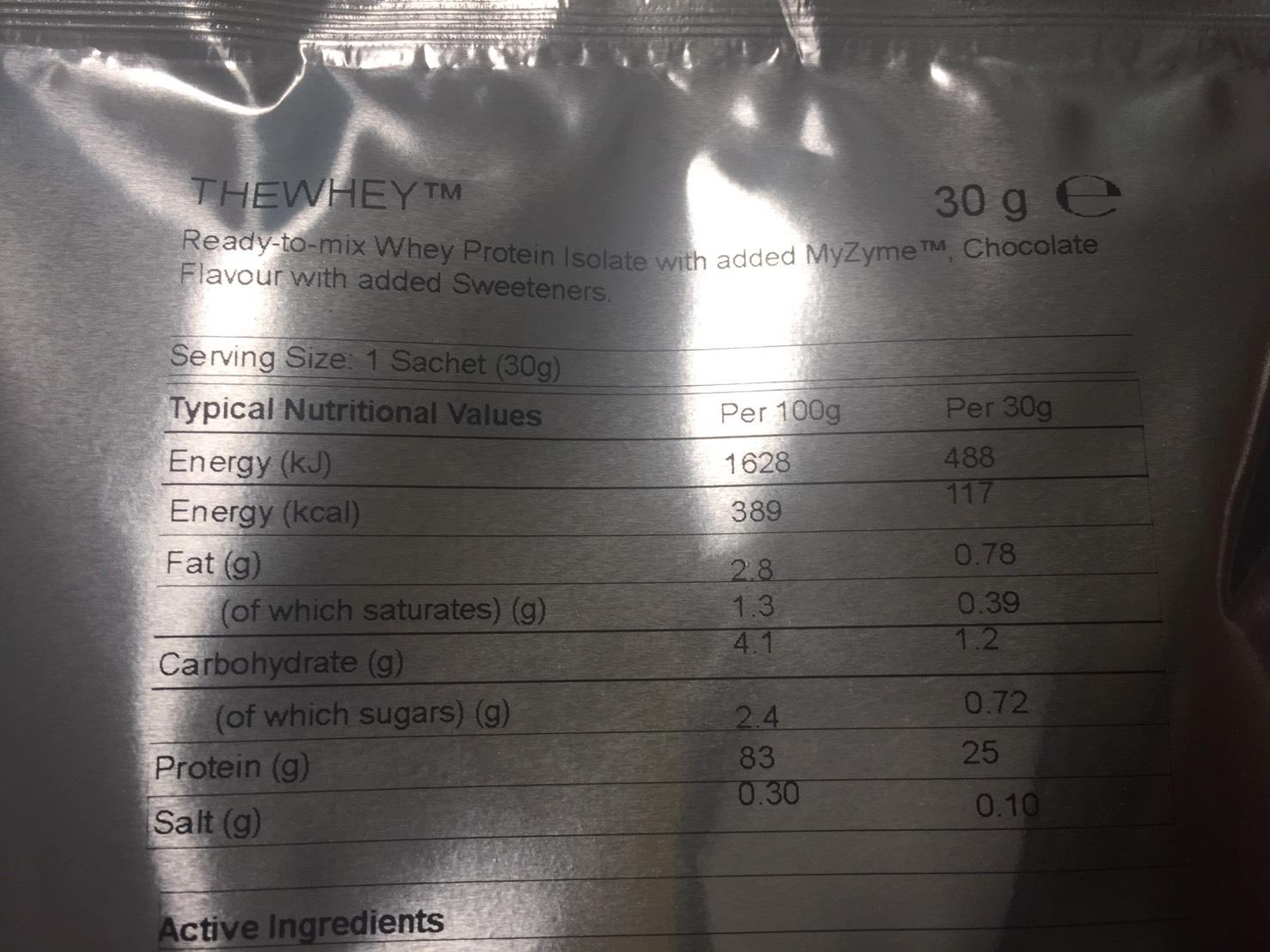 マイプロテイン「THEWHEY」チョコレート味の成分表