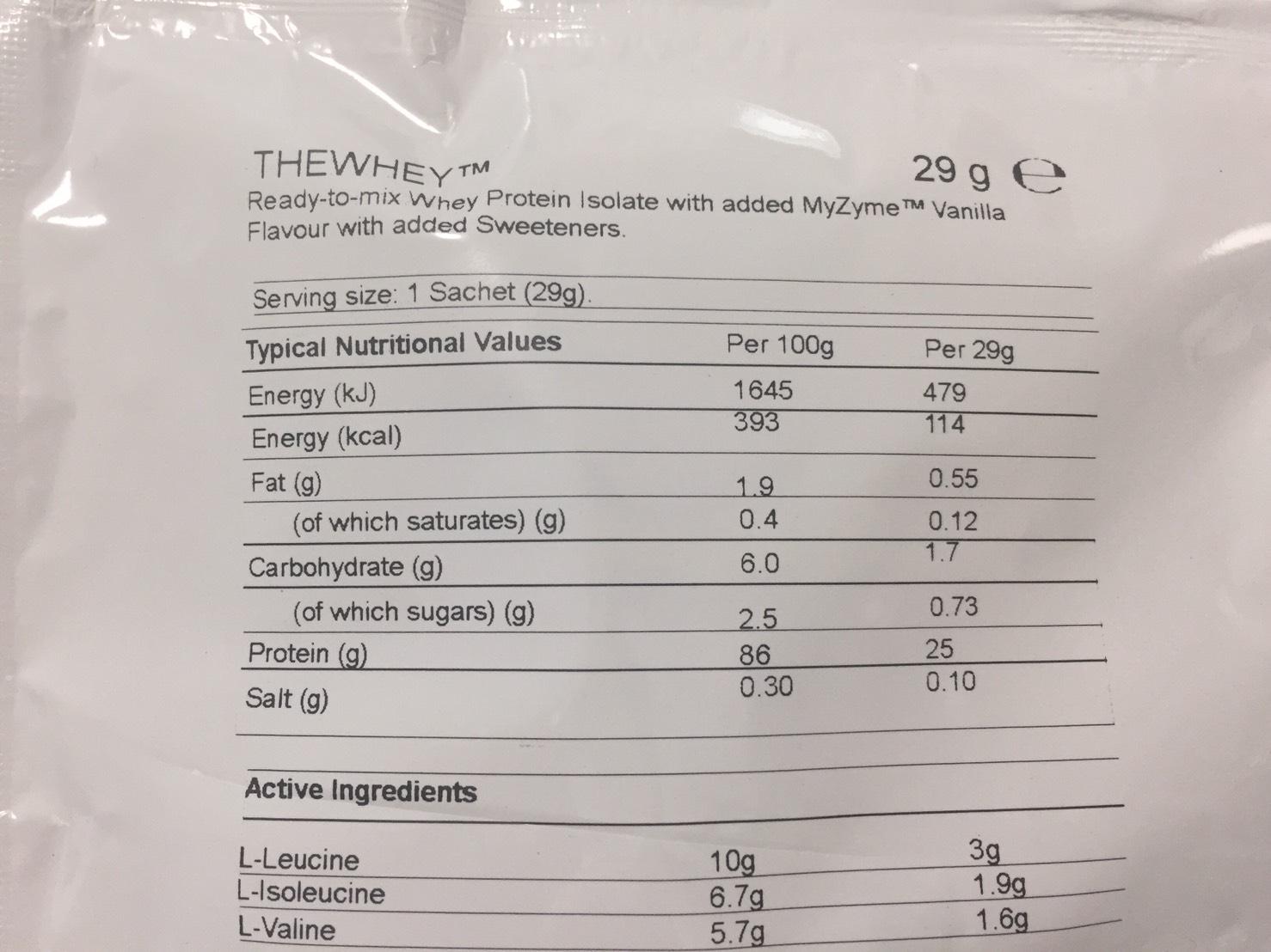 マイプロテイン「THEWHEY」バニラ味の成分表