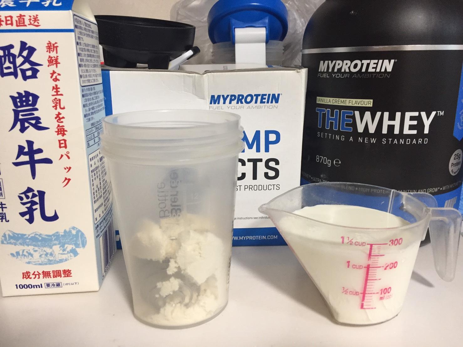 THEWHEY「VANILLA CREAM FALVOUR(バニラクリーム味)」を250mlの牛乳に溶かす
