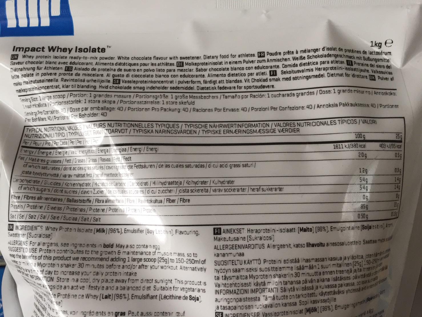 【WPI】IMPACT 分離ホエイプロテイン (アイソレート)「WHITE CHOCOLATE FLAVOUR(ホワイトチョコレート味)」の成分表
