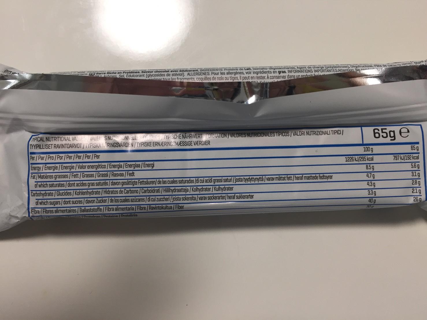 MY BAR ZERO(マイバー・ゼロ)チョコレート味の成分表