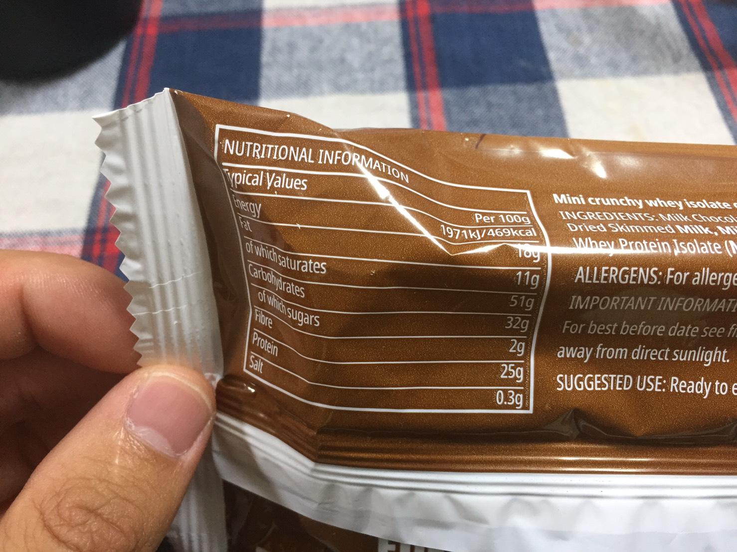 プロテインチョコクリスピーの成分表