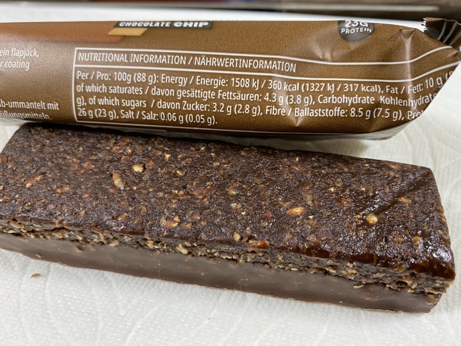 オーツ&ホエイプロテインバー:チョコチップ味