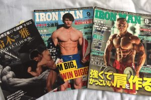 「IRONMAN8月号・9月号」と「鈴木雅パーフェクトブック」