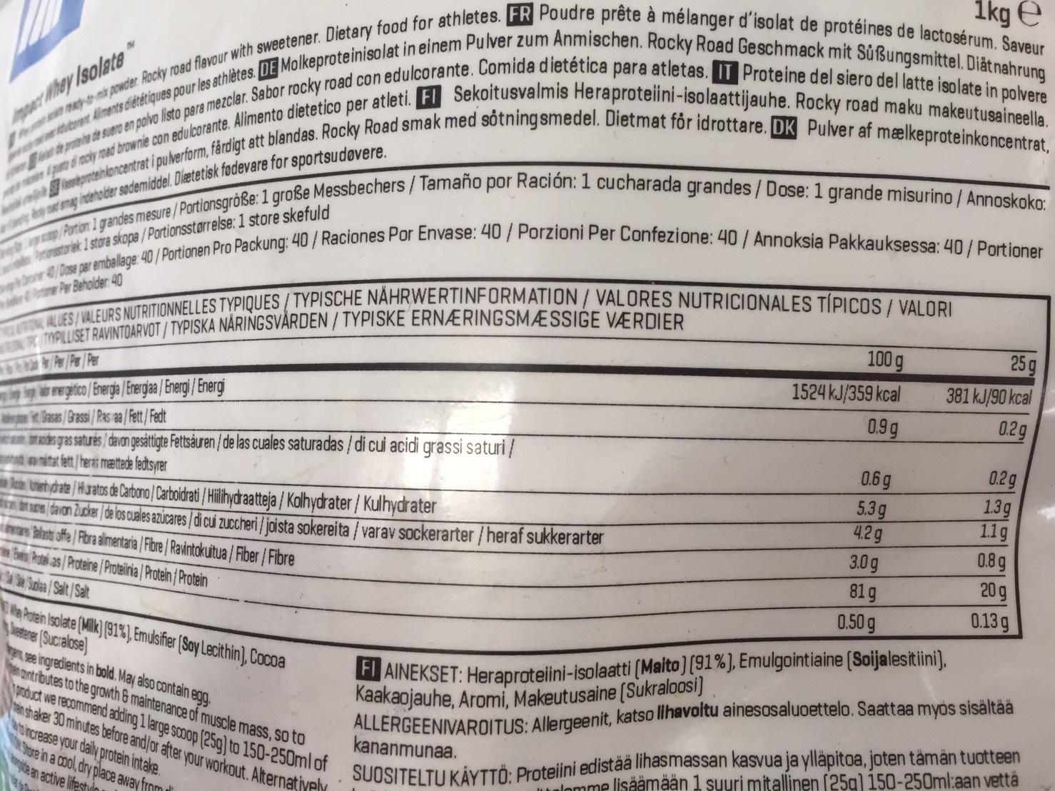 【WPI】IMPACT 分離ホエイプロテイン (アイソレート)「ROCKY ROAD FLAVOUR(ロッキーロード味)」の成分表の確認