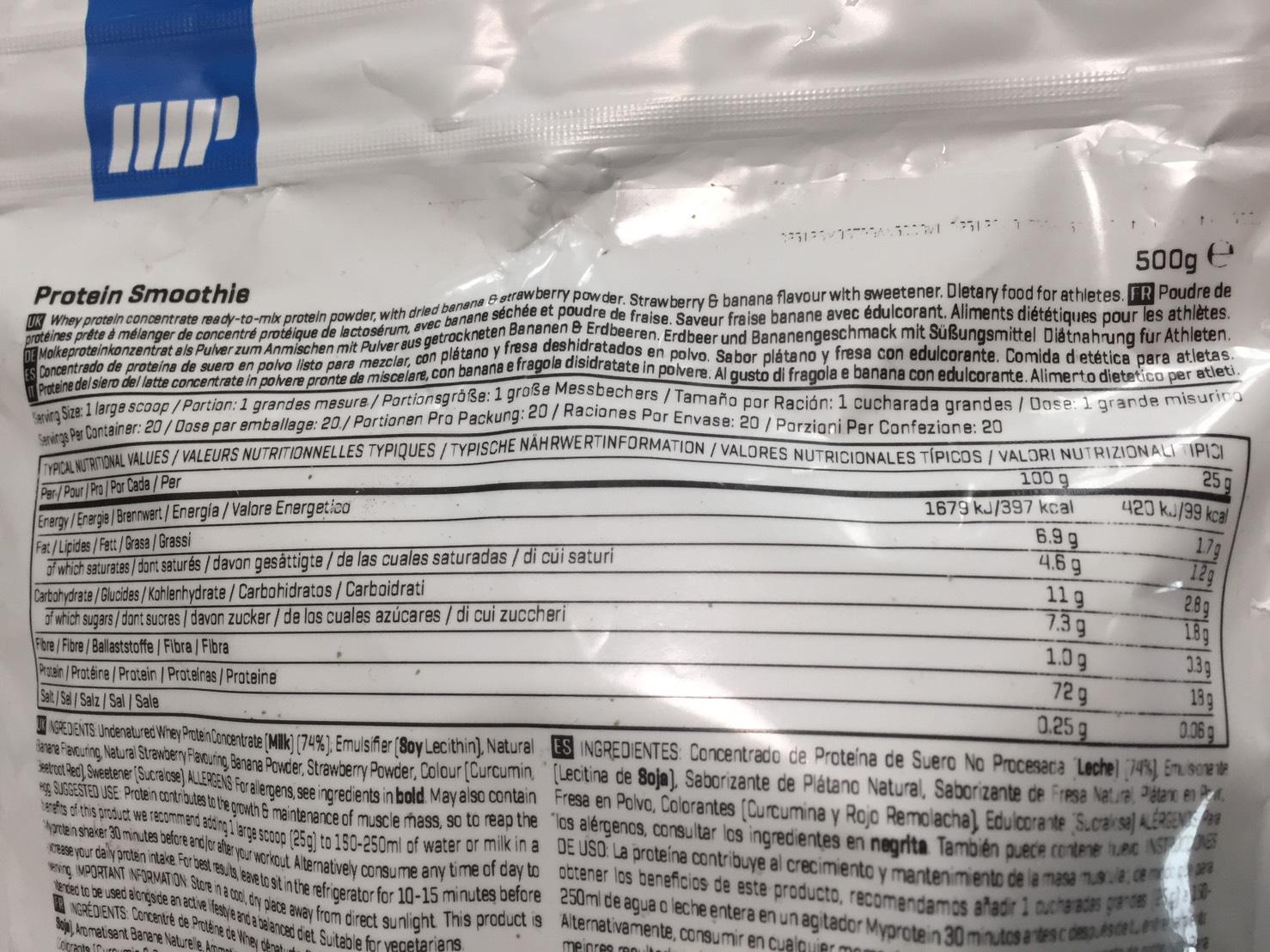 Protein Smoothie(プロテイン・スムージー)「STRAWBERRY & BANANA FLAVOUR(ストロベリー&バナナ味)」の成分表