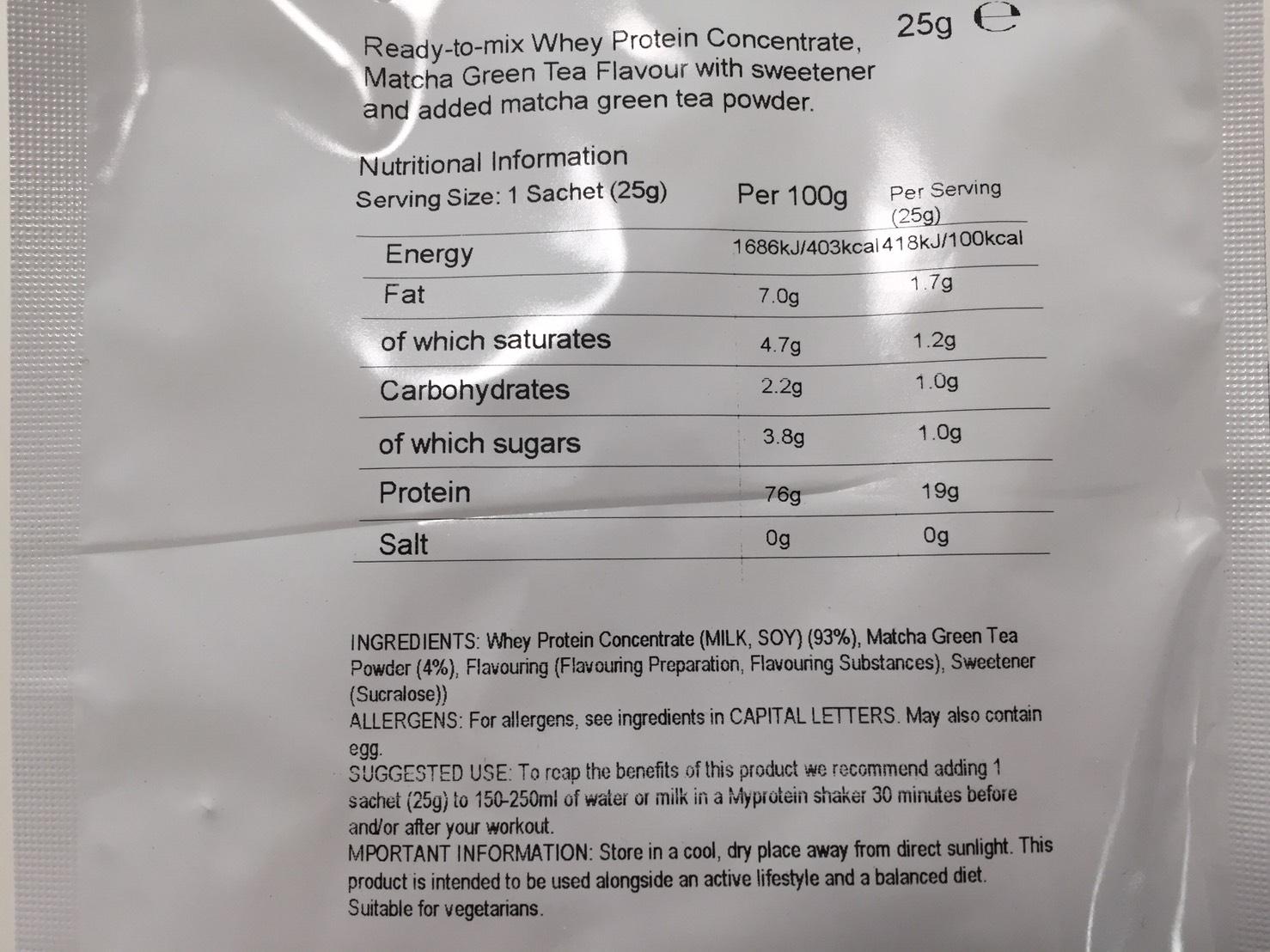 【WPC】Impactホエイプロテイン「Matcha Flavour(抹茶味)」の成分表