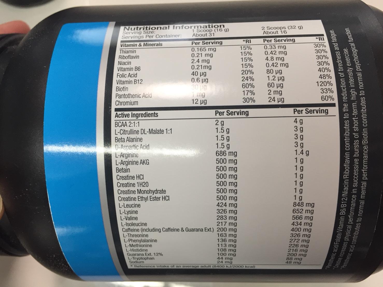 Mypre(マイプレ)の「Watermelon Flavour(ウォーターメロン味=スイカ味)」の成分表