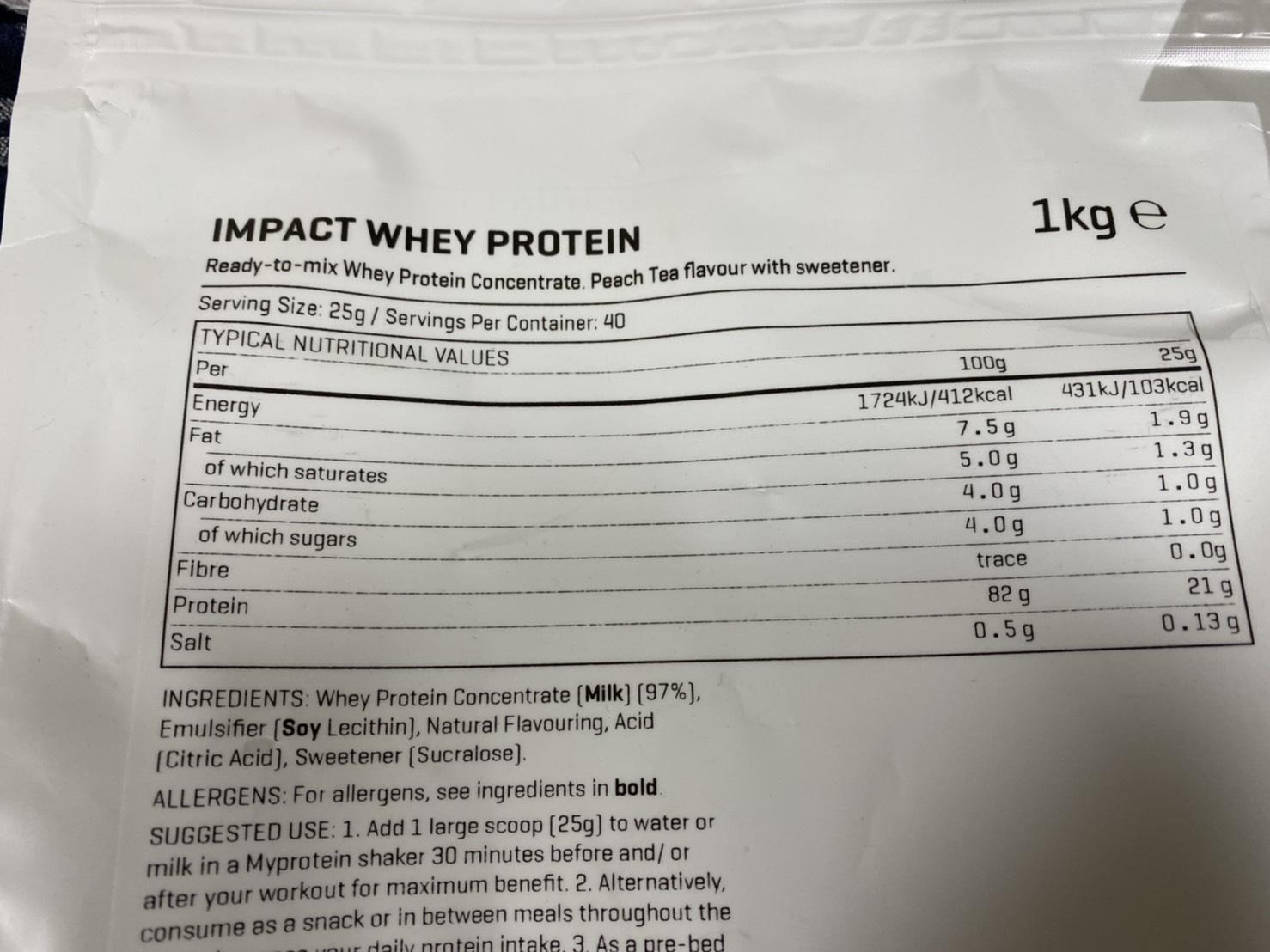 Impactホエイプロテイン:ピーチティー味の成分表