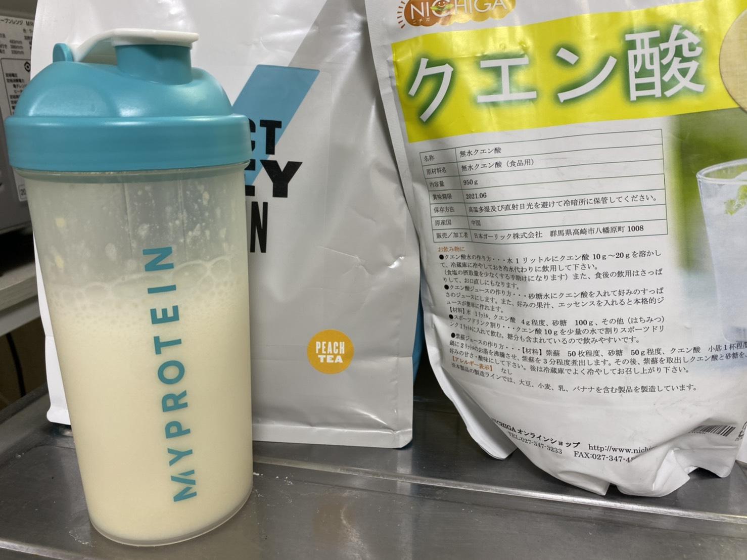 ピーチティー味+クエン酸