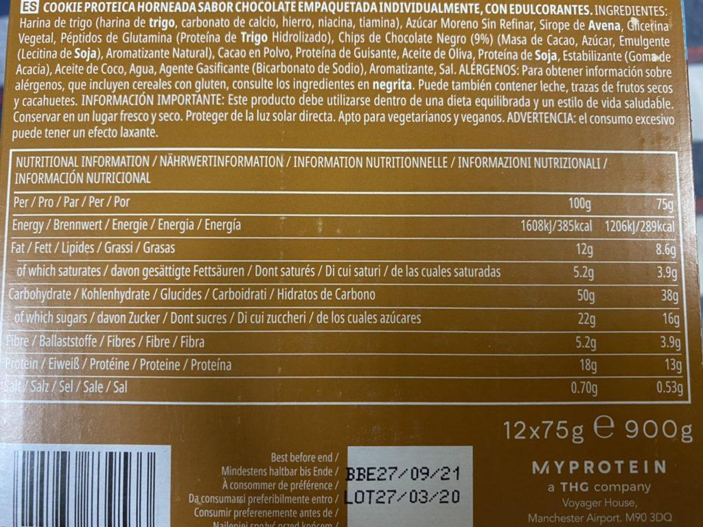 チョコレート味の成分表
