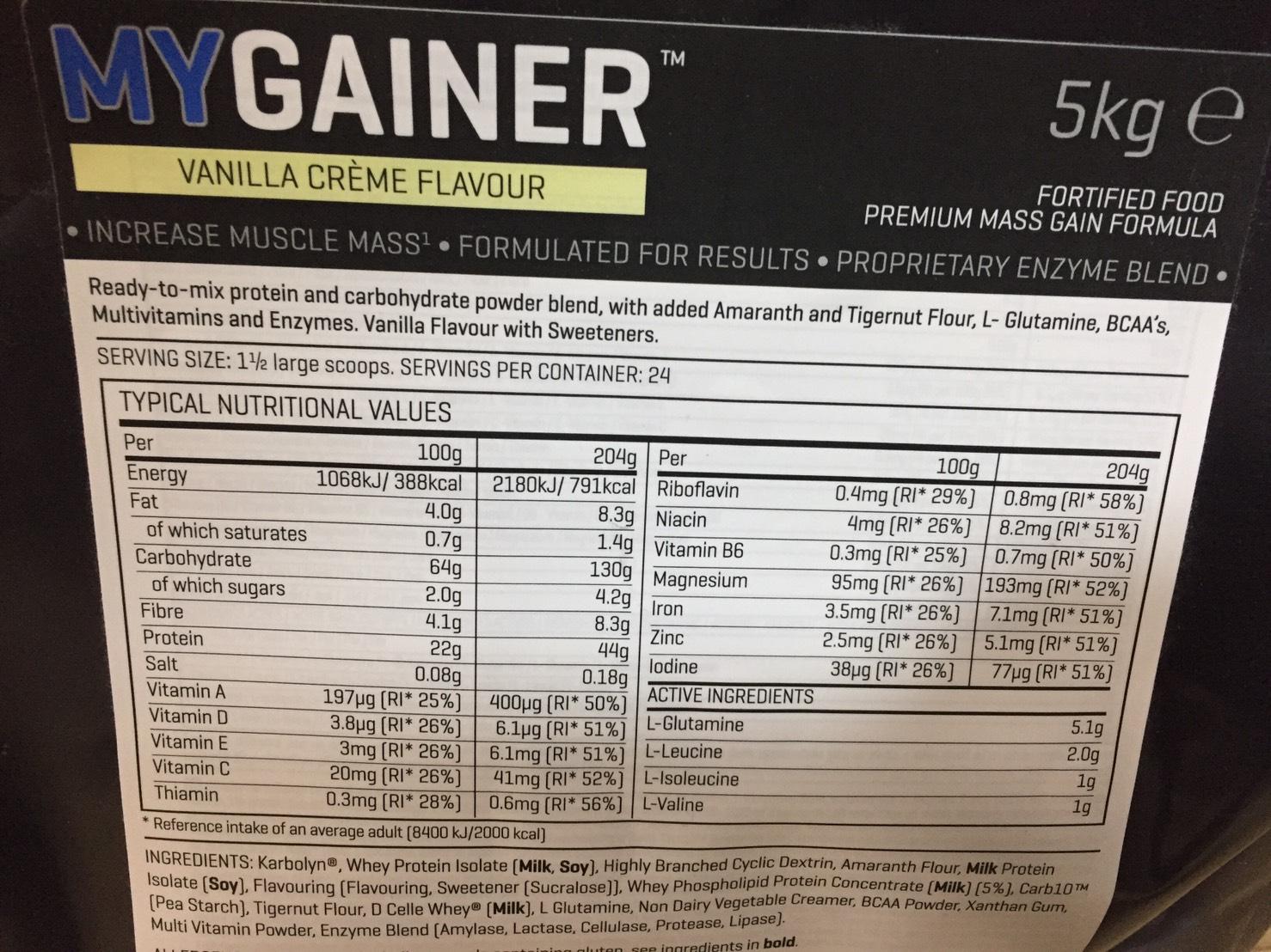 VANILLA CREAME FLAVOUR(バニラクリーム味)の成分表