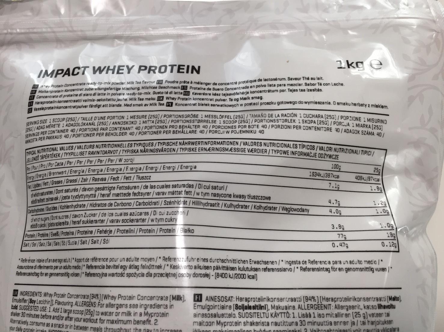 【WPC】Impactホエイプロテイン「Milk Tea Blend(ミルクティー味) 」の成分表の確認