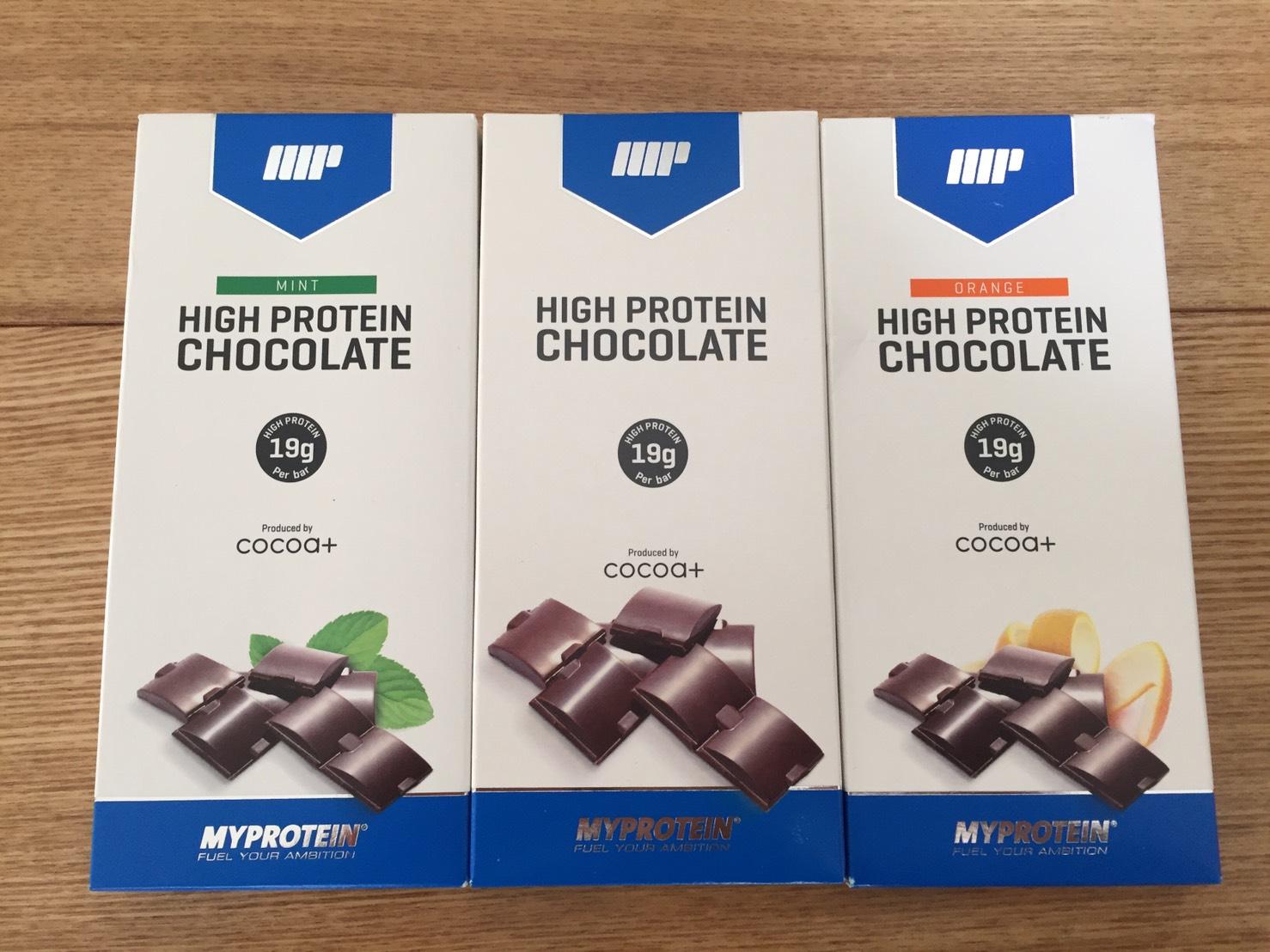 マイプロテインの「ハイプロテインチョコレート」の成分表まとめ。普通のチョコと比べてタンパク質3倍で炭水化物1/2なのは嬉しいが…