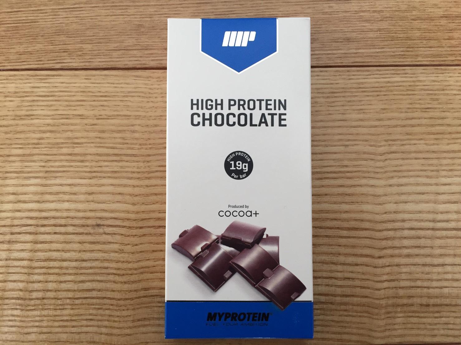 ハイプロテインチョコレートの成分表