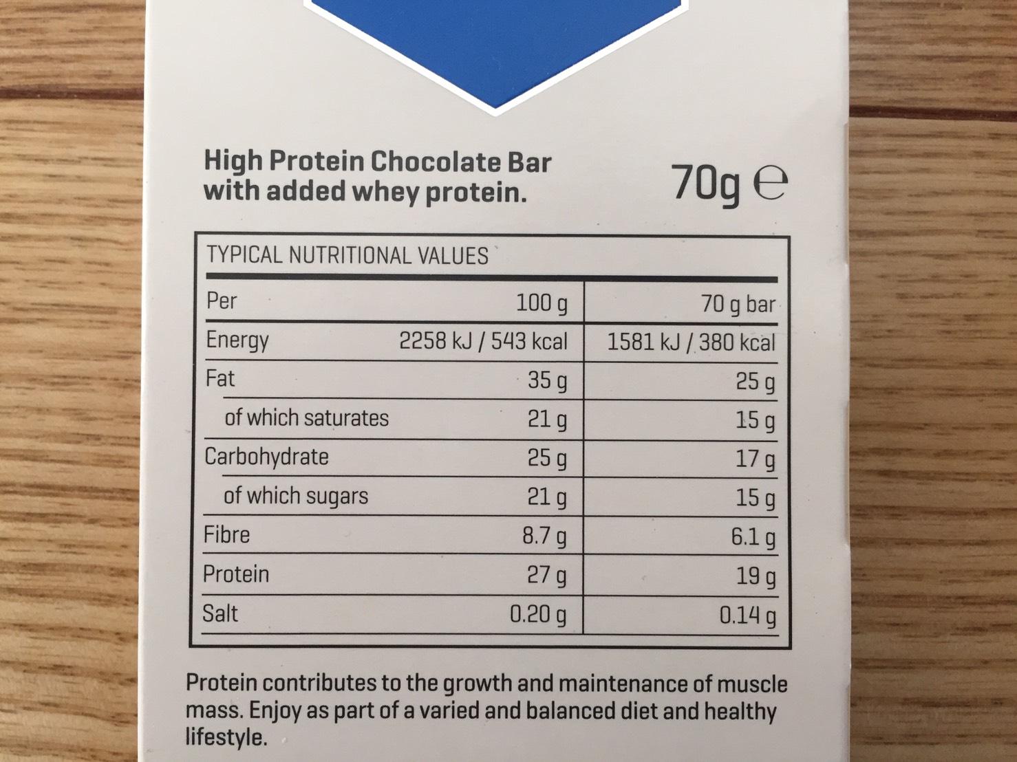 ハイプロテインチョコレート「チョコレート味」の成分表