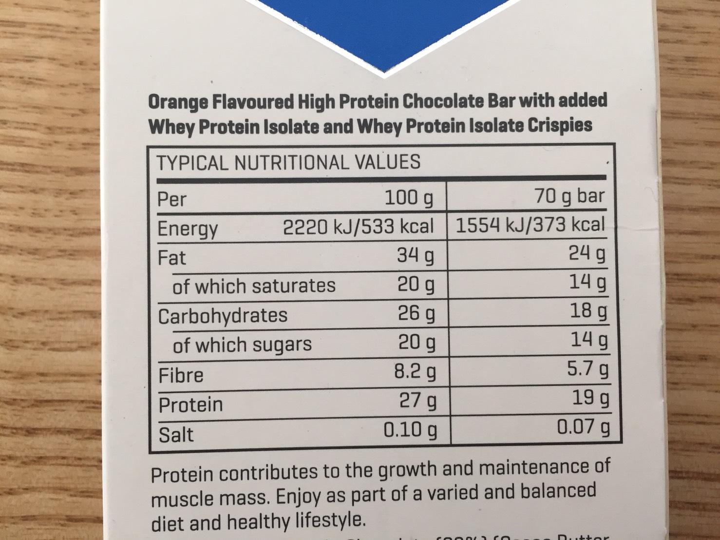 ハイプロテインチョコレート「チョコレートオレンジ味」の成分表