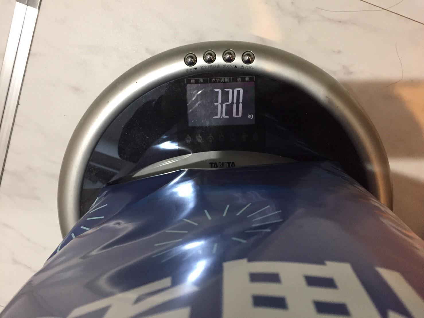 重さは3.2kgでした!