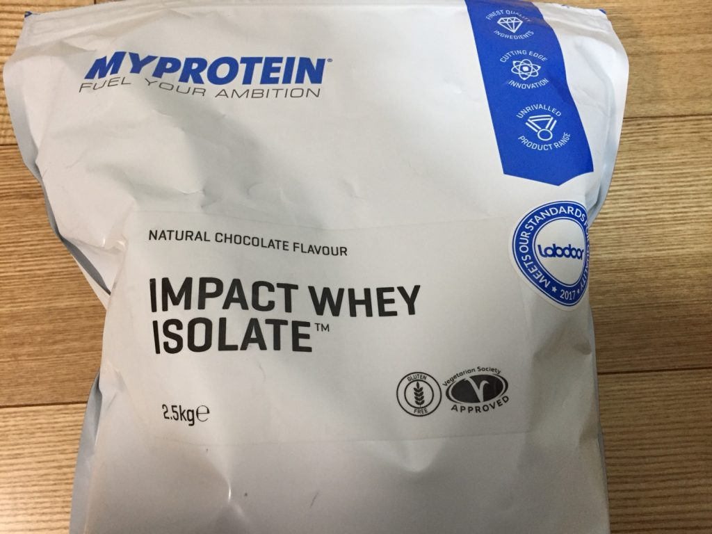 【WPI】IMPACT 分離ホエイプロテイン (アイソレート)「NATURAL CHOCOLATE FLAVOUR(ナチュラルチョコレート味)」