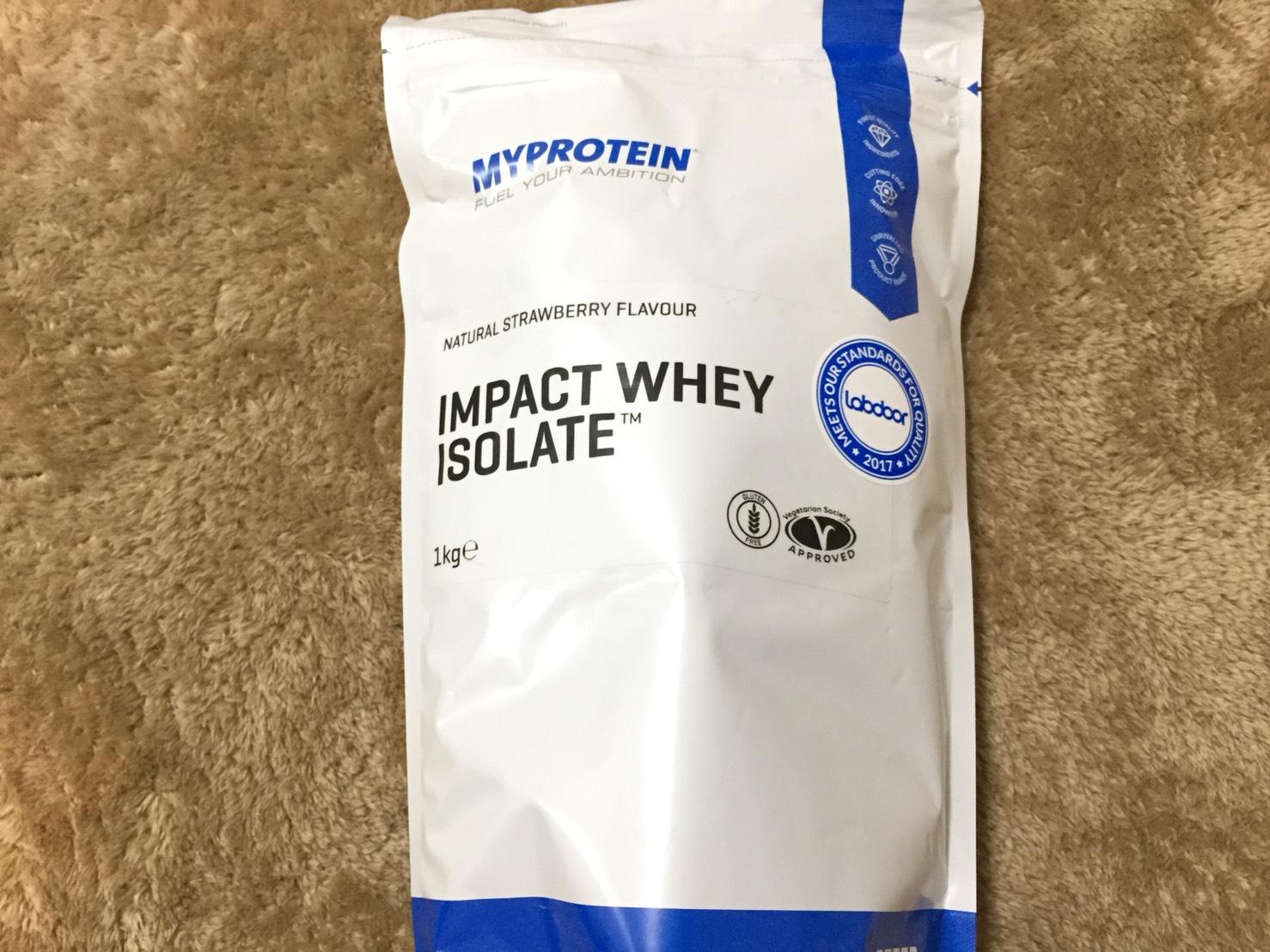 IMPACT分離ホエイプロテイン 1kg (ナチュラルストロベリー味)