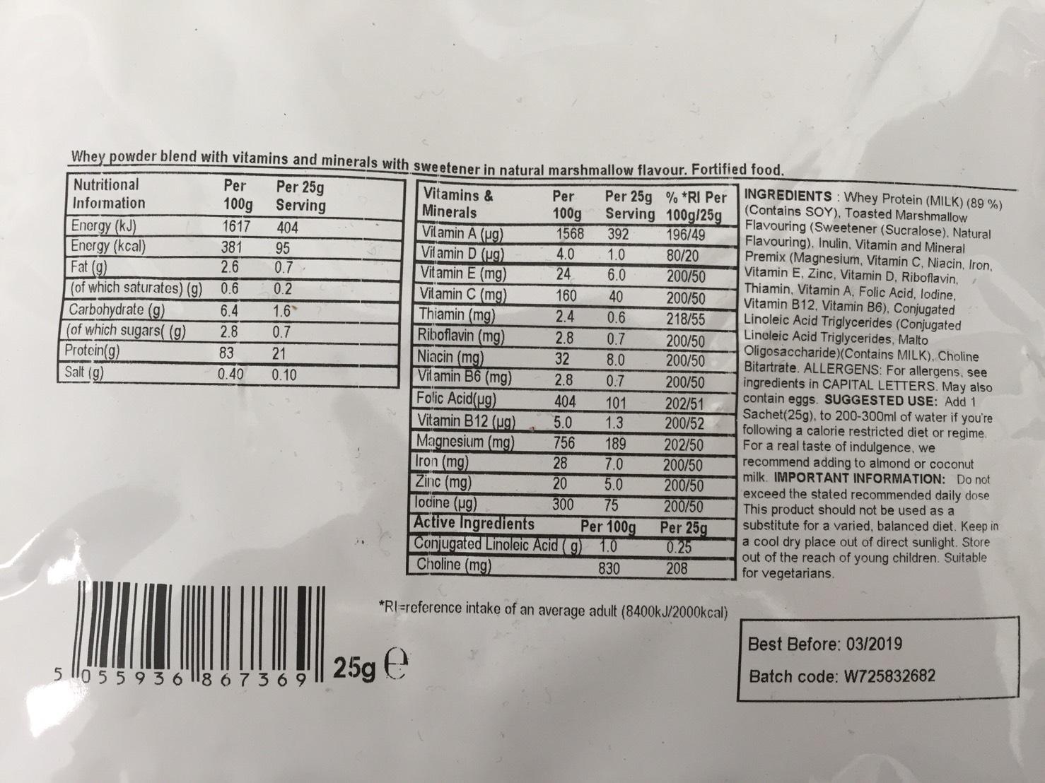 「アクティブウーマンダイエットブレンド」Toasted Marshmallow(トーストマシュマロ味)の成分表