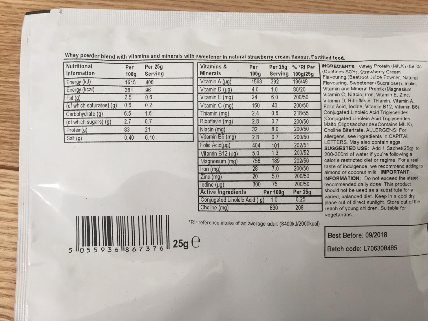 「アクティブウーマンダイエットブレンド」STRAWBERRIES & CREAM(ストロベリー&クリーム味)の成分表